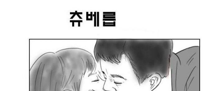 현자타임 만화