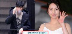 결혼 준비중이라는 김수현-안소희 실제 관계