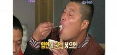 대한민국 연예인중 딱 한 사람만 가능한 개인기