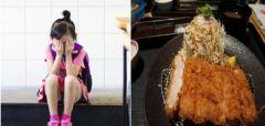 기초수급자 아이 돈까스 먹는 것보고 항의 넣은 시민 이야기