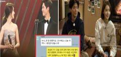 거의 교과서 수준 같은 윤아와 박보검의 카톡 내용